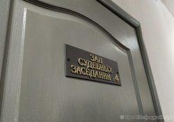 Екатеринбурженка засудила управляющую компанию за трещины в стене дома