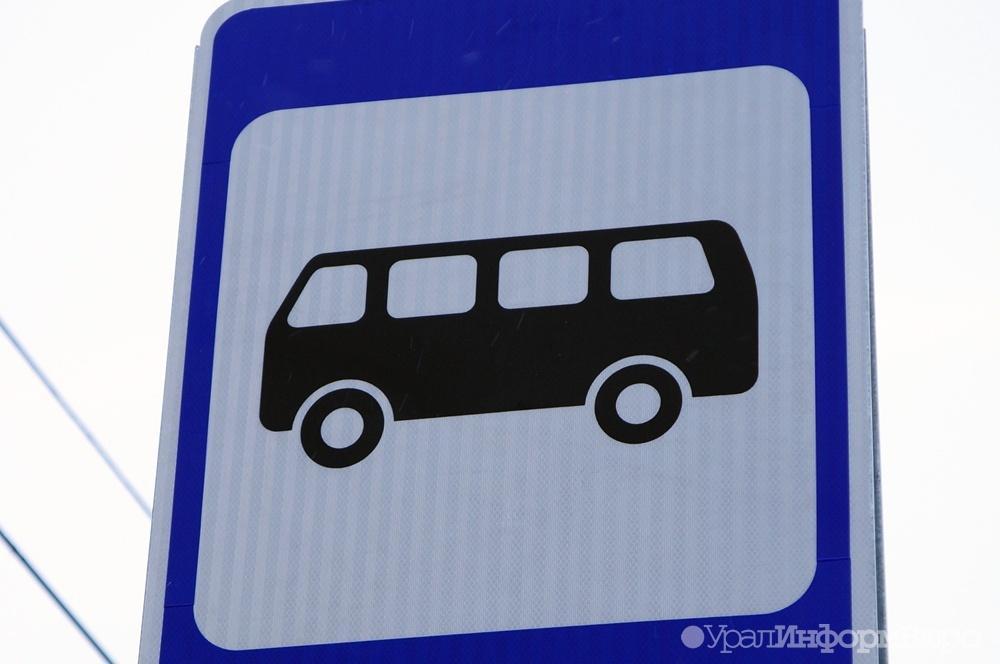 В Екатеринбурге планируют заменить больше 70 остановок Контракт заключен.