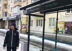 Екатеринбурге на улице Декабристов появилась новая автобусная остановка