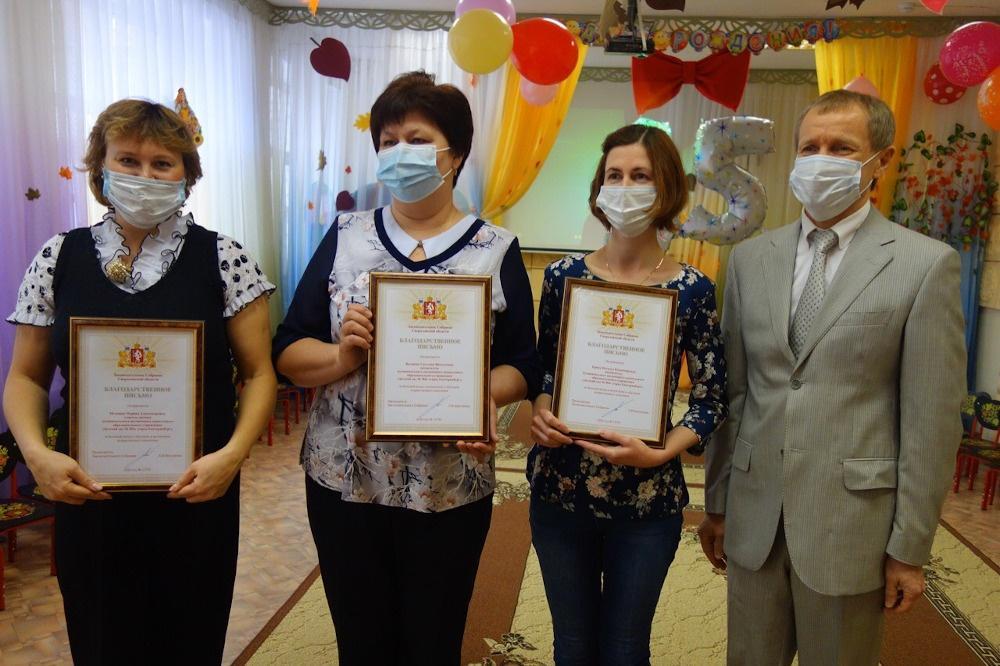 В Екатеринбурге детсадам-юбилярам подарили бытовую технику